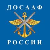 ДОСААФ Первоуральск