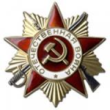 75 лет Победы в Великой Отечественной войне 1941—1945 гг.