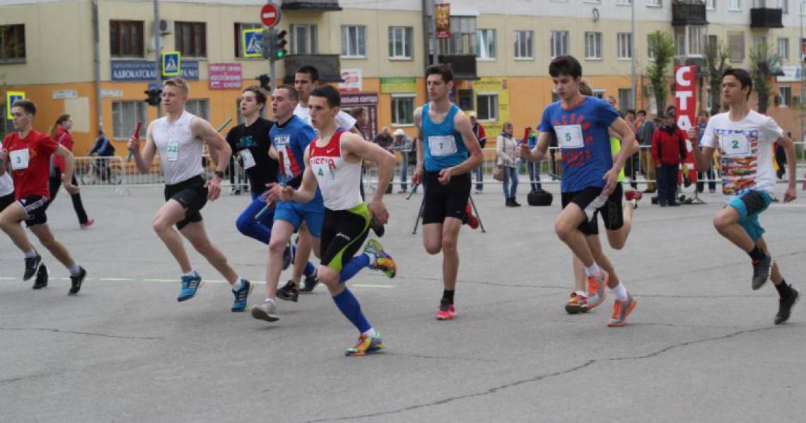 82-я традиционная легкоатлетическая эстафета Первоуральска посвященная Дню Победы