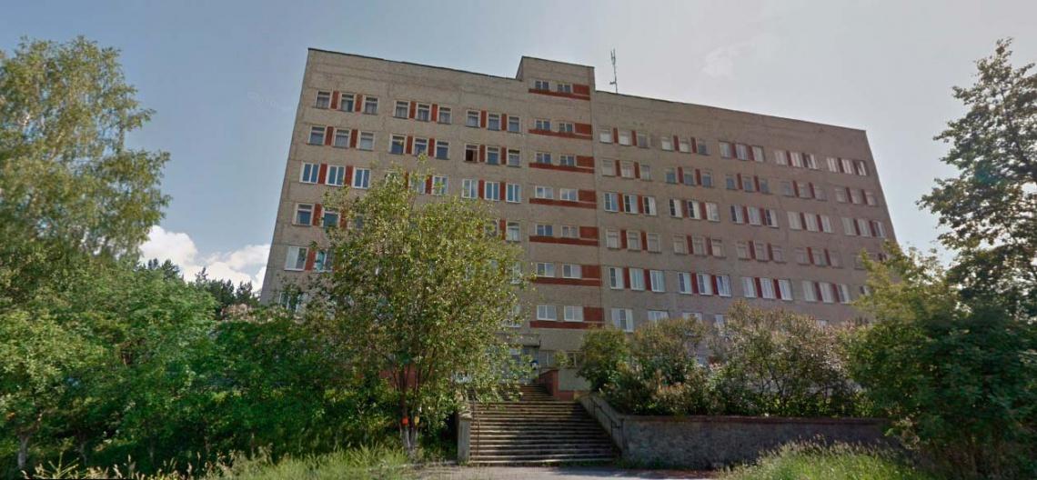Городская больница Первоуральска. Поликлиника №2