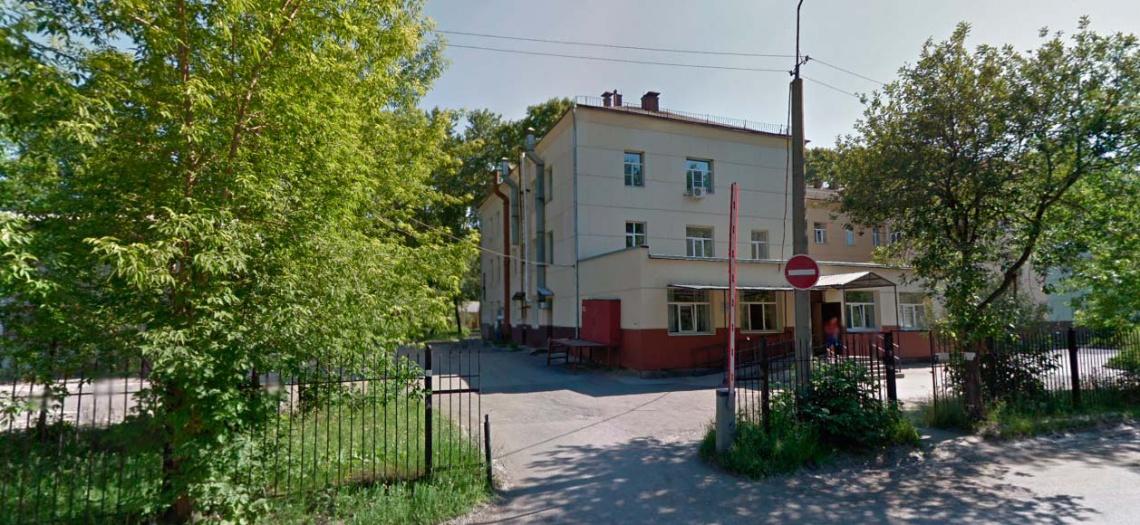Городская больница Первоуральска. Поликлиника №4