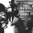 Во время артобстрела опасность поджидала людей на улицах осажденного города. На снимке: надпись на стене дома, предупреждающая об опасности, больше не нужна, 1944 год <br />© Фотохроника ТАСС