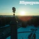 Oбелиск граница Европа-Азия - #Первоуральск http://vpervouralske.ru ВПервоуральске.ру