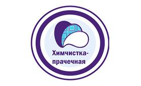 Химчистка прачечная «Евро-Азия» Первоуральск