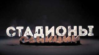 Реакция России на санкции США