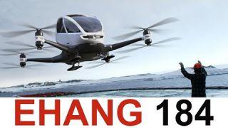 EHang 184 - Первый в мире беспилотный дрон-такси